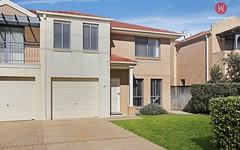45 Coffs Harbour Avenue, Hoxton Park NSW