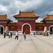 24617-Shenyang