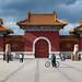 24611-Shenyang