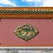 24555-Shenyang