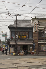 XH1F2848.jpg (ひろやん) Tags: fujifilm 富士フイルム 日本 xh1 kumamoto japan 熊本県