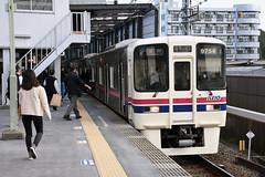 Keio Corporation 9754, Kitano (Howard_Pulling) Tags: keio rail railway tokyo japan japanese train emu