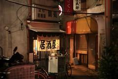 Recent Tokyo 10 (sunuq) Tags: japan 日本 canon eos 5dsr ペッツバール ロモグラフィ lomography zenit petzval tokyo tateishi 昭和 昭和の風景 京成立石
