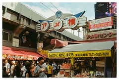 Tokyo 12 (hlydecker) Tags: japan summer holiday film travel travelphotography canon rangefinder vintage asia