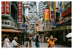 Osaka 7 (hlydecker) Tags: japan summer holiday film travel travelphotography canon rangefinder vintage asia