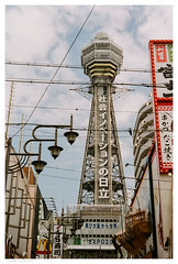 Osaka 6 (hlydecker) Tags: japan summer holiday film travel travelphotography canon rangefinder vintage asia