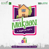 Online Buy Shops And Houses In Pakistan - JAGAH ONLINE (UsmanKhalid01) Tags: plots shops offices