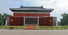 019Sep 19: Temple of Heavens Celeb Decoration (Johan Pipet 2M+ views) Tags: flickr china old history temple heaven beijing imperial prc peking travel decorations canon asia anniversary decoration visit medieval celebration palo 70th flowerbeds bartos g7x bartoš abigfave