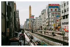 Osaka 4 (hlydecker) Tags: japan summer holiday film travel travelphotography canon rangefinder vintage asia
