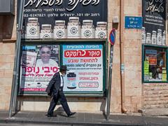 IMG_7270-LR (Yaron Z) Tags: jerusalem mahneyehuda