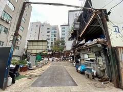 Recycle and reuse centre (Panda Mery) Tags: bangbaedong korea recycling reuse seoul