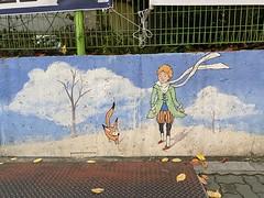 Le Petit Prince (Panda Mery) Tags: animal bangbaedong cloud fox korea litterature seoul
