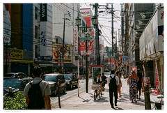 Osaka 3 (hlydecker) Tags: japan summer holiday film travel travelphotography canon rangefinder vintage asia