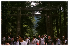 Nikko 3 (hlydecker) Tags: japan summer holiday film travel travelphotography canon rangefinder vintage asia