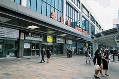 郡山駅 Koriyama Station (しまむー) Tags: pentax mz3 smc a 28mm f28 kodak gold 200 北海道&東日本パス 普通列車 local train trip east japan