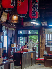 Tafukeoji Shrine...Kumado Kodo Japon. (geolis06) Tags: tafukeojishrine japan asia buddhism bouddha 日本 asie japon bouddhisme kumanokodo 2017 geolis06 religion pilgrim pélerinage olympuspenf olympusm1240mmf28