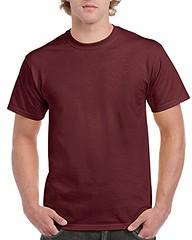 Gildan Men's Ultra Cotton Tee Extended Sizes (Shopping Guide 7) Tags: cotton extended gildan mens sizes tee ultra