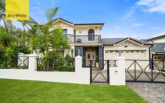 191 Acacia Avenue, Greenacre NSW