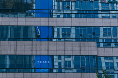 D69_1884 (brook1979) Tags: 韓國 首爾 觀光 建築 korea seoul building city 旅遊 treavl fall 街景 街拍