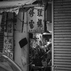 (a.pierre4840) Tags: olympus omd em10 zuiko 55mm f12 micro43 streetphotography squareformat 11 bw blackandwhite noiretblanc kowloon hongkong vignetting fotor candid urban decay backstreet