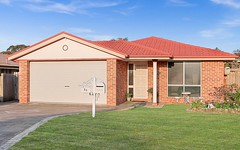 32 Freeman Circuit, Ingleburn NSW