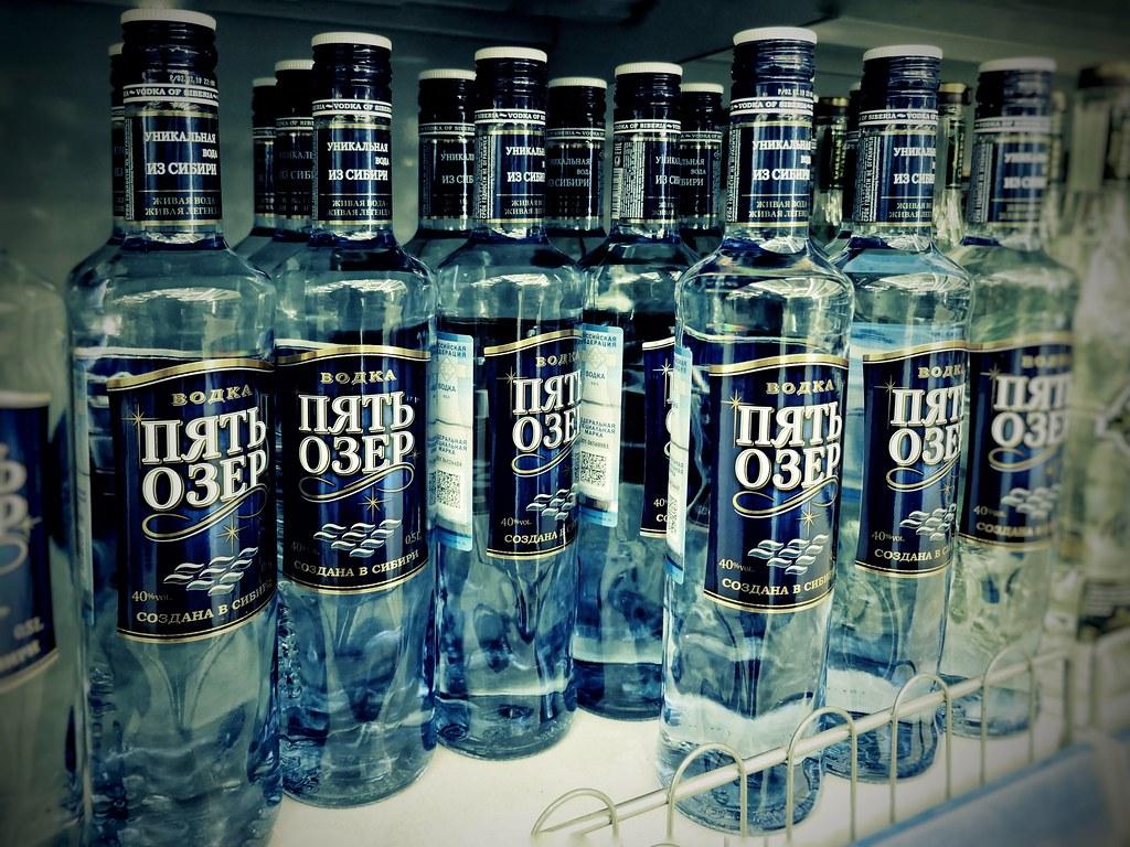 фото: 5 Lakes vodka