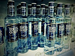 5 Lakes vodka (Sergei_41) Tags: tz100 panasonic lumix россия russianphoto russia водка vodka drinkup drinking drinks drinkporn drink alcoholic alcohol алкоголь bottle color colorful bar shop slurp blue