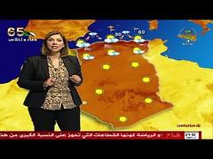 Algérie : أحوال الطقس في الجزائر ليوم الأربعاء 13 نوفمبر 2019 (youmeteo77) Tags: algérie أحوال الطقس في الجزائر ليوم الأربعاء 13 نوفمبر 2019