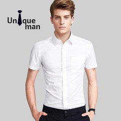 Short sleeved (theuniqueman.store) Tags: shirts fashion shirt tshirts tshirt clothing mensfashion style menswear love apparel clothes pants streetwear brand hoodies design tees tshirtdesign hats tee ootd shopping shorts embroidery mensweardaily dapper gentleman menwithstyle menstyleguide
