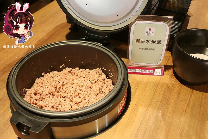 丼賞×嗨蝦蝦林森旗艦店19