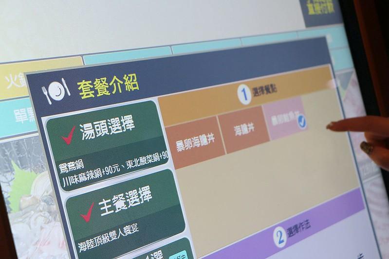 丼賞×嗨蝦蝦林森旗艦店050