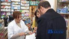 Les laboratoires SALEM étaient présents à la pharmacie Hadji à Tipaza lors de la campagne #TousEnsembleContreLeDiabète (Laboratoires SALEM) Tags: santé labosalem salem sétif pharma alger constantine check3 diabète glycémie glucomètre salemdiagnostics