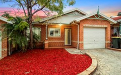 2/21-23 Chelmsford Road, South Wentworthville NSW