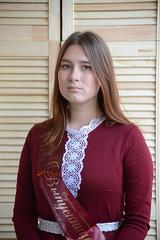 Садовская Екатерина