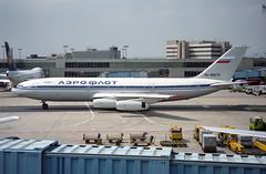 RA-86075 - Frankfurt am Main (FRA) 10.07.1994 (Jakob_DK) Tags: il86 ilyushin ilyushinil86 il86camber ilyushin86 eddf fra flughafenfrankfurtammain frankfurtairport afl aeroflot aeroflotrussianairlines 1994 ra86075