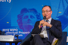 2019 Intellectual Property Judges Forum: Emerging Issues in Patents (WIPO | OMPI) Tags: wipo ompi intellectualpropertyjudgesforum republicofkorea
