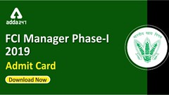 fci manager admit  card (amitadda7) Tags: fci manager admit card