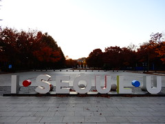 Seoul Forest (會說韓文的MOOMIN) Tags: seoul forest