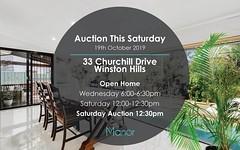 33 Churchill Drive, Winston Hills NSW