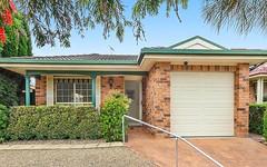 9 Sultana Grove, Glenwood NSW