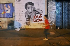 From the Lebanese revolution ~ Tripoli, Lebanon (~mimo~) Tags: child blur corruption government tripoli people symbolic graffiti art street revolution lebanon