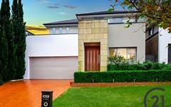 163 Meurants Lane, Glenwood NSW