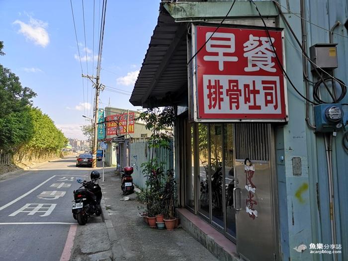 【新北新店】家有璽事-排骨吐司|秀朗橋下人氣早午餐 @魚樂分享誌