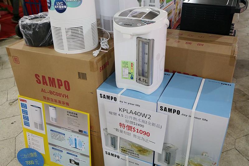 家電特賣富奕冷氣家電特賣2019074