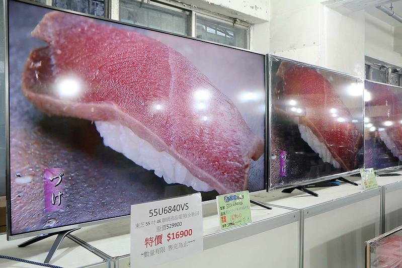 家電特賣富奕冷氣家電特賣2019013