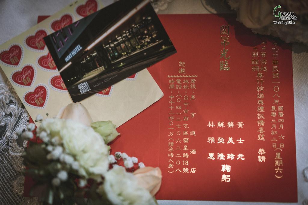 0406 Wedding Day(R)-9