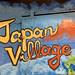 Japan Village in Industry City, Sunset Park Brooklyn
