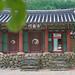 L'Académie confucianiste Oksan Seowon (Corée du sud)