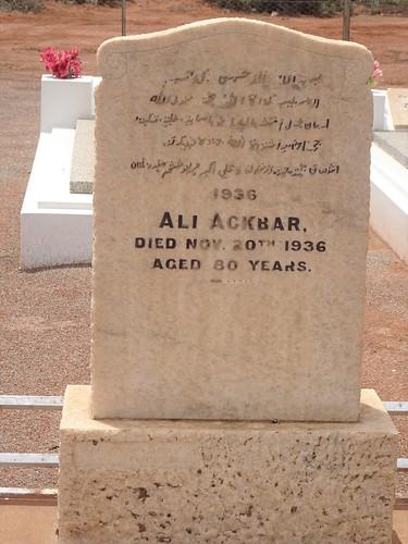 Broken Hill cemetery. Headstone for Ali Ackbar in the Muslin section of the Broken Hill cemetery.