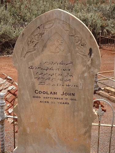 Broken Hill cemetery. Headstone in the Muslim section for John Coolam. The silver lead and zinc mines attracted men from all over the world.